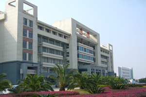广西师范大学是广西壮族自治区重点大学