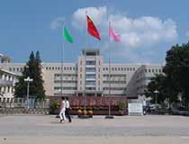河北科技师范学院2014年人才招聘