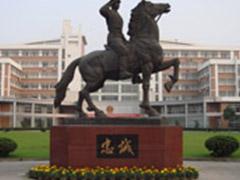 浙江警察学院2014年人才招聘