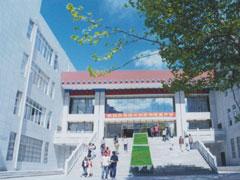西藏农牧学院2014年人才招聘