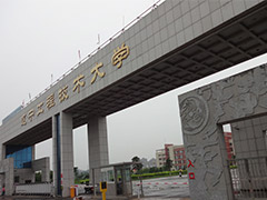 辽宁工程技术大学2014年招聘