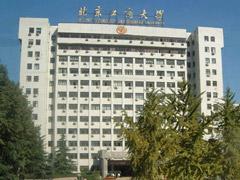 北京工商大学2014年招聘