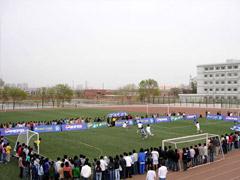 天津农学院2014年招聘