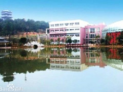 长沙师范学院2014年招聘