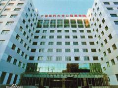 中国医科大学2014年招聘
