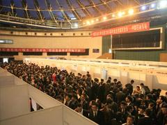 中国石油大学(北京)2014年招聘