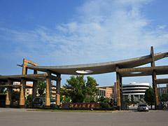 湖南工程学院2014年人才引进计划
