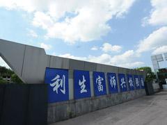 重庆传媒职业学院人事处