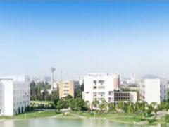 安徽工程大学