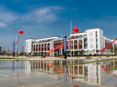 合肥工业大学宣城校区教师招聘