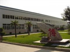 天水师范学院公开招聘公告