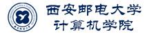 2017年湖南城市学院公开招聘