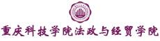 吉林华桥外国语学院2015年招聘计划