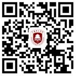 江苏理工学院公开招聘工作人员