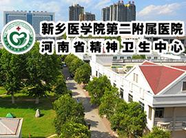 新乡医学院第二附属医院2招聘